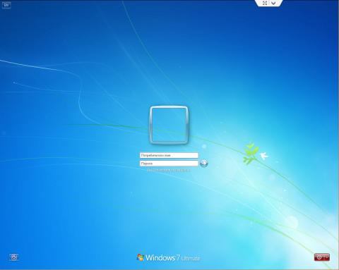 Windows 7 login problem