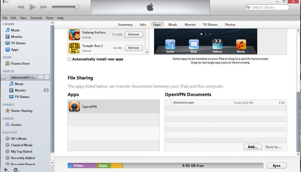 Настройка на OpenVPN клиент за IPhone