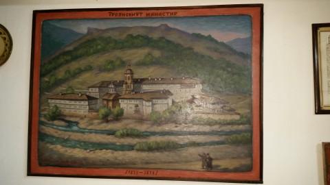 снимка на Троянският манастир