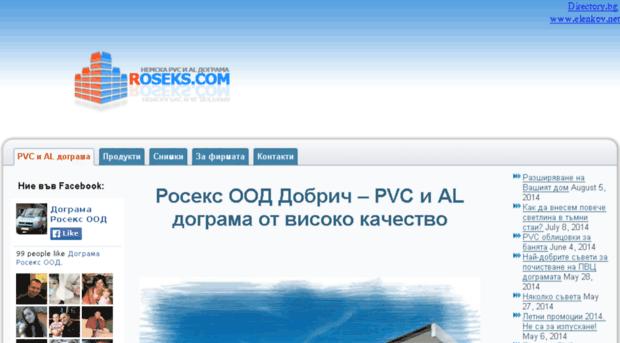 roseks.com